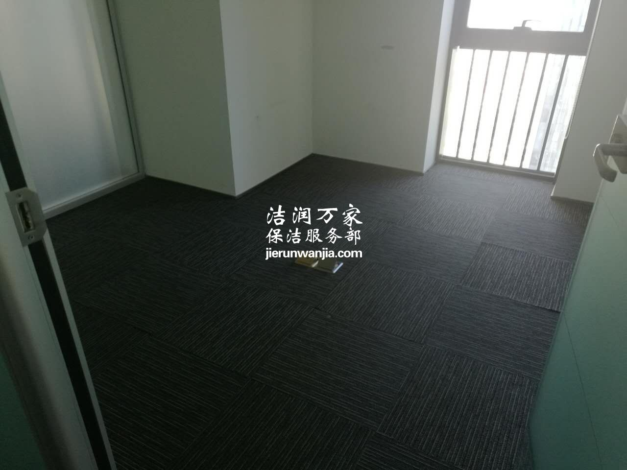 洁润万家保洁之西王大厦1607之地毯清洁