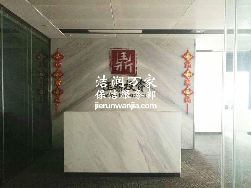 上实中心1006青岛钰鼎投资管理有限公司每周定期保洁托管