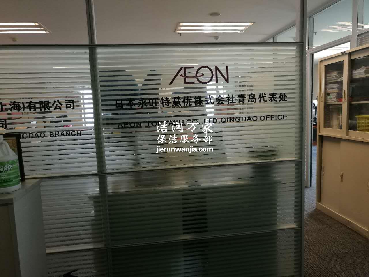 公司地毯清洗——青岛保洁 青岛保洁公司