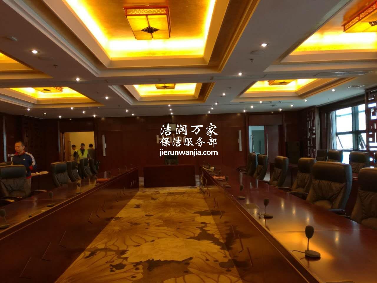 青岛保洁之海尔集团办公室纯毛地毯清洁