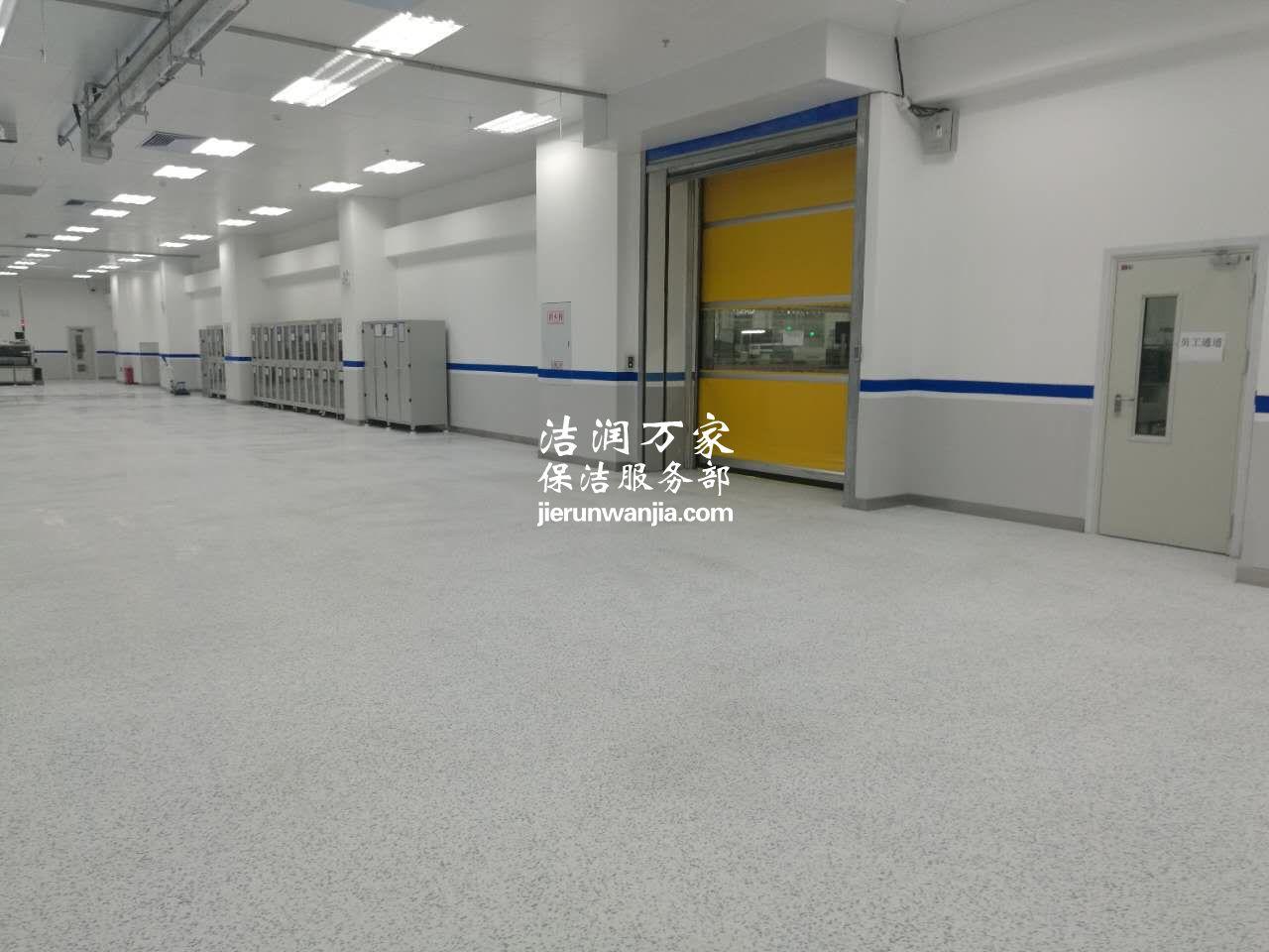青岛保洁之厂房清洁