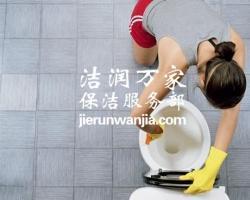 青岛保洁有妙招,清洁马桶的正确步骤