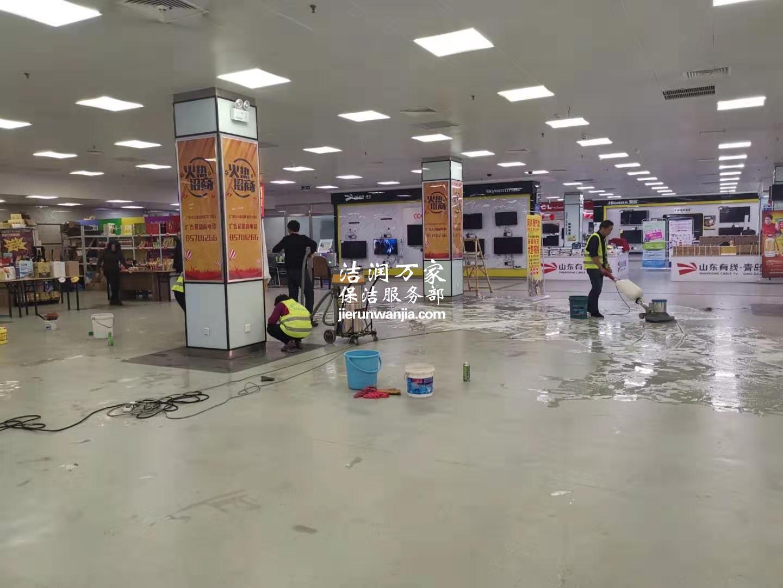 青岛保洁之广电大厦营业厅全方位保洁