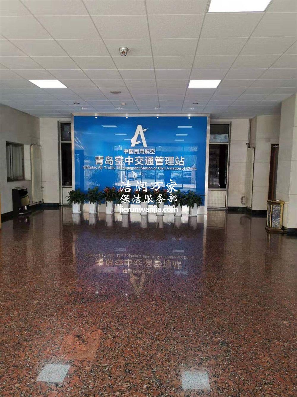 青岛航空交通管理站玻璃全方位清洁